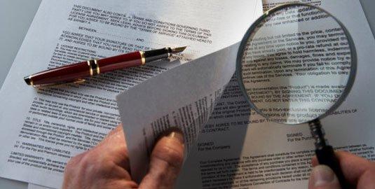 как отстоять право на наследство факт отсутствия